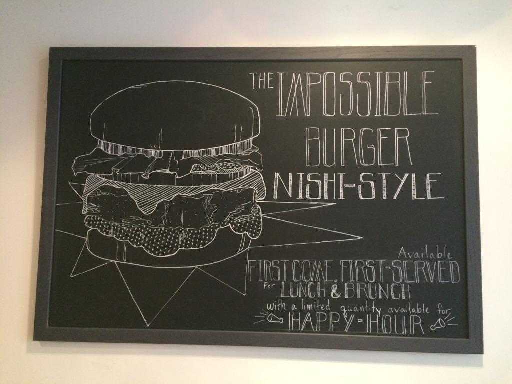 The Impossible Burger Momofuku Nishi helalf.se