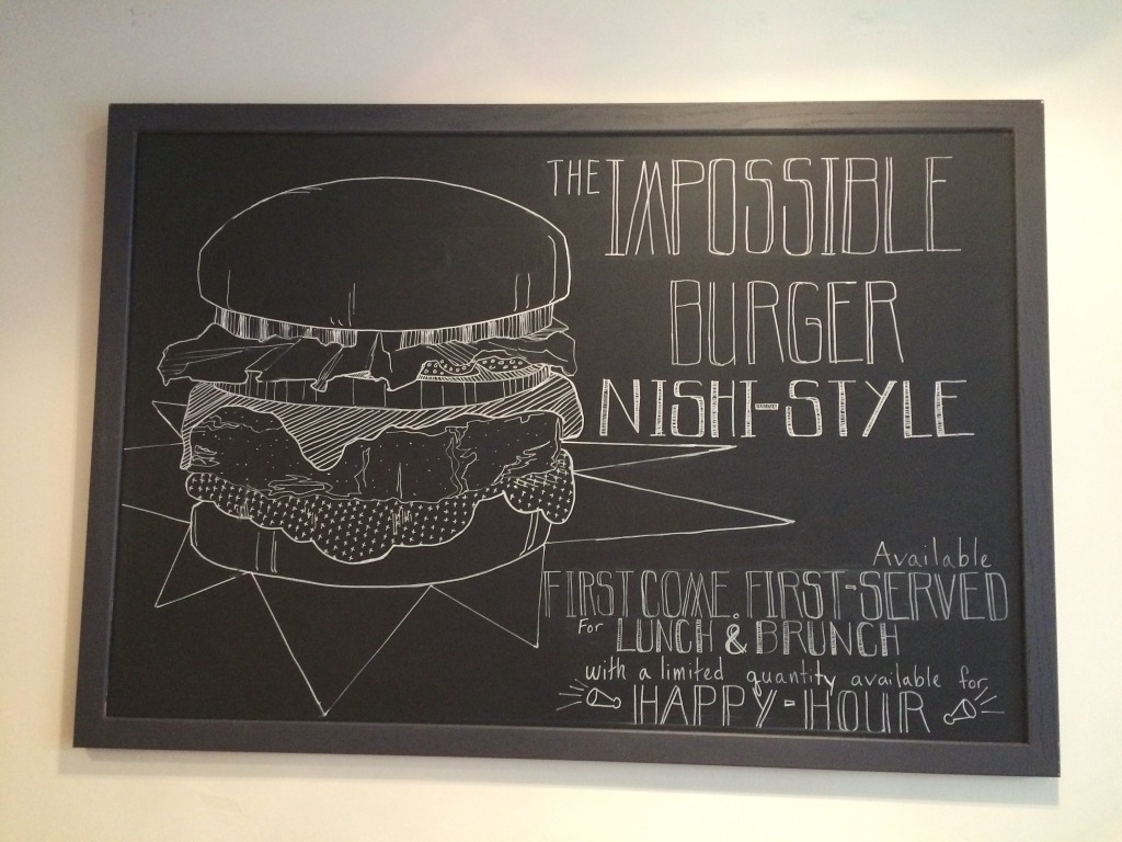 The Impossible Burger helalf.se